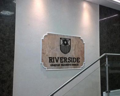 ЖК Риверсайд - интерьерное панно