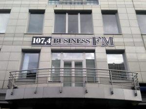 Бизнес ФМ - вывеска фасадная