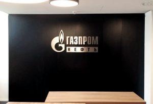 Газпром Нефть - вывеска