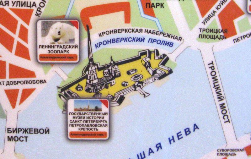 Прогуляемся по Петроградской стороне!